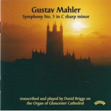 Gustav Mahler: Symphony No. 5 - Organ of Gloucester Cathedral